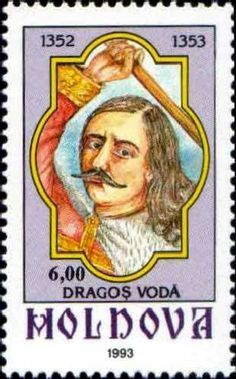 Dragoş Vodă (1352-1353) Republica Moldova, Native American Tribes, Draco, Royalty, Stamp, Collections, Moldova, European Countries, Royals