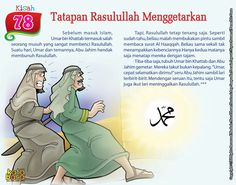 Kids Story Books, Stories For Kids, Short Stories, Muslim Quotes, Islamic Quotes, Baca Online, Islam For Kids, Quran, Activities For Kids
