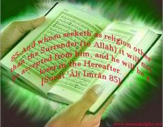 Quran-Surat 'Âli Imrân
