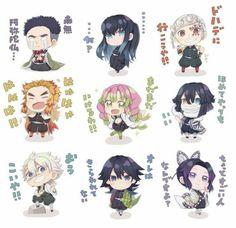 Read Kimetsu No Yaiba / Demon slayer full Manga chapters in English online! Anime Chibi, Manga Anime, Anime Art, All Anime, Demon Slayer, Slayer Anime, Anime Angel, Anime Demon, Anime Stickers
