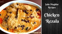 It is a one of the famous Sahi recipe. Chicken Rezala is a very famous mughal inspired preparation in Kolkata. Chicken rezala i. Indian Food Recipes, Chicken Recipes, Oatmeal, Breakfast, The Oatmeal, Morning Coffee, Rolled Oats, Indian Recipes, Morning Breakfast