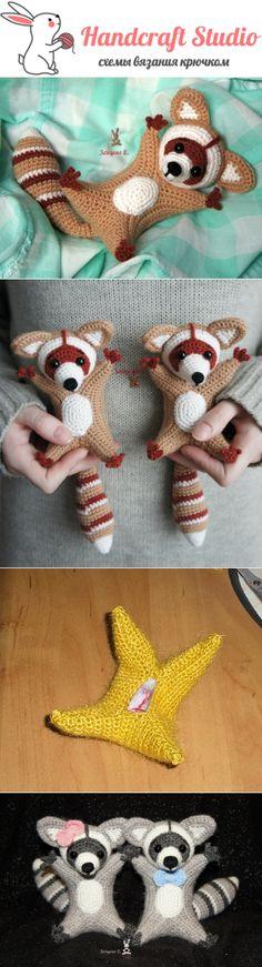 Енот амигуруми: схема вязания игрушки