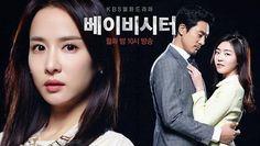 Babysitter Episode 2 #drama #korean #koreadrama