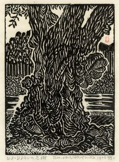 Un'ichi Hiratsuka, Japanese (1895-1997) Old Tree, Georgetown, Washington, DC, woodcut, 1965. Edition of only 30. 7 x 5 1/16 inches. Signed and titled in pencil. Illustrated in Hiratsuka: Modern Master, plate 75