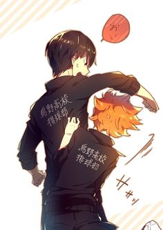 """Haikyuu!! ~~ """"Stop hiding behind me!"""" :: Kageyama and Hinata :3 Stop fighting and love eachother my children."""