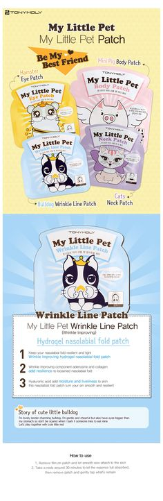 MY LITTLE PET WRINKLE LINE PATCH - FACE - MASK/PATCH