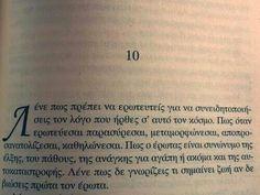 Μ. Λουντεμης Live Love, Love You, Greek Quotes, Literature, Poetry, Inspirational Quotes, Wisdom, Sayings, Words