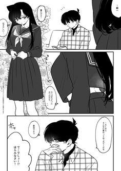 Ran And Shinichi, Kudo Shinichi, Detective Conan Ran, Kaito Kid, Gosho Aoyama, Detective Conan Wallpapers, Magic Kaito, Manhwa Manga, Cute Anime Couples