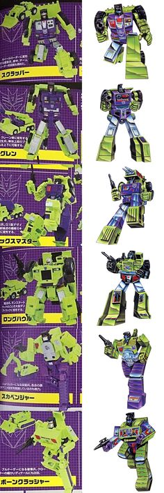 Transformers News: Scans from Generations 2015 Book: MP Hot Rod and Shockwave transformation, comic and UW Devastator Transformers Generation 1, Transformers Devastator, Transformers Characters, Japanese Toys, Spiderman Art, Retro Toys, Marvel Comics, Robot, Pop Culture