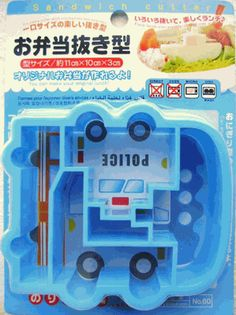 This is a set of cute sandwich and food cutters (airplane, car, boat and bus) for lunch etc. You can cut sandwiches, other soft foods (meat, cheese etc) . These are perfect for bento lunch making.