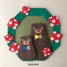 """「しろくま」の色を変えてふつうの熊に子グマは胴体の長さを少し短くしています^ ^ ✳︎ 作り方動画は、YouTubeチャンネル【創作折り紙 カミキィ】でご覧ください(プロフィールにリンクがあります) ✳︎ Bear Wreath designed by myself Tutorial on YouTube """"kamikey origami """" #origami #折り紙 #kamikey"""