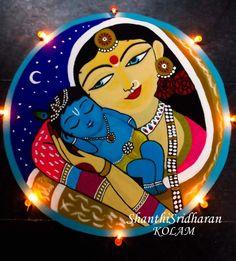 Rangoli Designs Latest, Rangoli Designs Flower, Rangoli Ideas, Colorful Rangoli Designs, Rangoli Designs Diwali, Rangoli Designs Images, Beautiful Rangoli Designs, Rangoli 2017, Krishna Painting