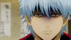 Gintama Funny Gintoki Face  Gintama New Anime Season Announced and Might be the End of Gintama #gintama #gintoki   http://www.animelap.com/2016/09/gintama-new-anime-announced-might-be-the-end.html