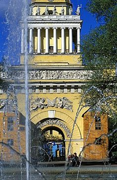 Russia, Saint Petersburg, The Admiralty And Garden
