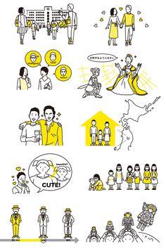 Japanese English grammar