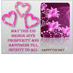 Free electronic cards 123greetings blessed eid free mubarak free electronic cards 123greetings blessed eid free mubarak ecards greeting cards 123 m4hsunfo