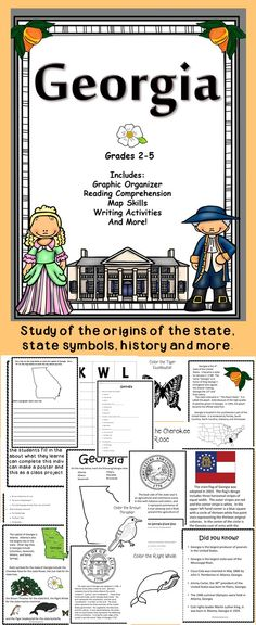 Study of the origins of the state, state symbols, history and more. This product includes reading comprehension, map skills, writing activities, and graphic organizers.