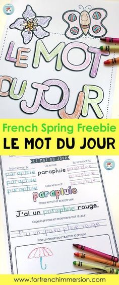 Le mot du jour SPRING freebie: FREE set of ten worksheets to practice spring-related words in French. Print and make a send-home packet for French distance learning or homework. French Flashcards, French Worksheets, French Lessons, Spanish Lessons, French Teaching Resources, Spanish Activities, Writing Activities, French Education, Kids Education