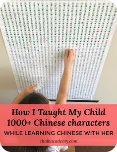 How I Taught My Child 1000 Chinese Characters as a Non-Fluent Speaker via @chalkacademy #learnChinese #chinese #mandarinchinese  #bilingual #trilingual