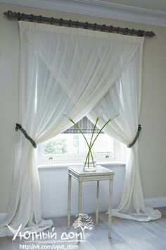 I like this idea maybe for the big window in my living room