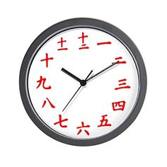 wall décor is mystical, captivating and beautiful and makes any room in your home warm and inviting. You can get all kinds of inspiration by these beautiful pieces of Asian home décor. Especially when you combine Japanese canvas art,  CafePress - Japanese Kanji Wall Clock (Red) - Unique Decorative 10