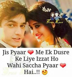 Yaa really 😊 New Love Quotes, Daughter Love Quotes, Funny Quotes For Kids, Love Quotes In Hindi, Qoutes About Love, She Quotes, Cute Couple Quotes, Romantic Love Quotes, Happy Quotes