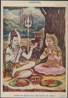 Spectacular View Of Shiva & Parvati At Kailash Print Of 1960s India Hindu God. by ebay