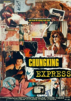 Chungking Express(恋する惑星)