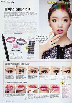 Ceci magazine korean makeup tutorial