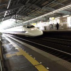 Hikari Shinkansen @ Shin-Kōbe