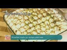 mybestchef.gr - Καταϊφι εκμέκ με κρέμα μαστίχας - YouTube Non Chocolate Desserts, Kinds Of Desserts, Greek Recipes, Custard, Bread, Trifles, Baking, Fruit, Puddings