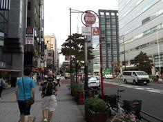 IMG_20141002_032058-walking-in-in-hamamatsucho-minato-tokyo.jpg (900×675)
