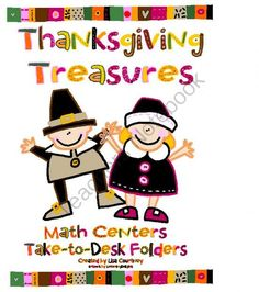 Thanksgiving Multiplication Math Centers / Take to Desk Folders from Mrs Cs Classroom on TeachersNotebook.com (18 pages)