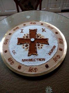 Greek Recipes, Baking Recipes, Decorative Plates, Tray, Faith, Home Decor, Cooking Recipes, Decoration Home, Room Decor