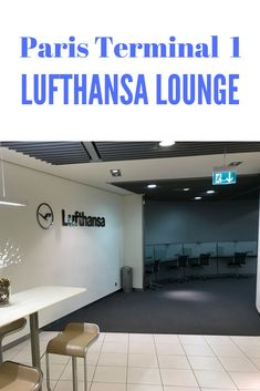 Die Business Lounge