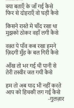 Kavita pdf hindi