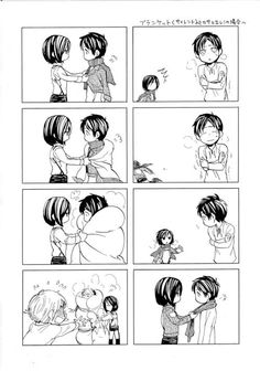 Eren and Mikasa. This is so cute that I'm going to cry :3