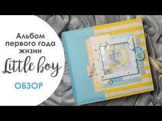 """#Скрапбукинг альбом для мальчика """"Маленький слонёнок""""))) - YouTube"""