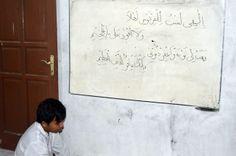 Guru Pengajian Al-Qur'an Remaja