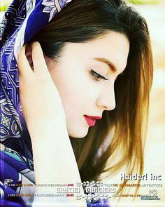 Cute Beautiful Girl Photo, Cute Girl Photo, Beautiful Girl Indian, Beautiful Eyes, Girl Hand Pic, Girls Hand, Stylish Girl Images, Stylish Girl Pic, Cute Beauty