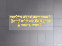 Punjabi #status...