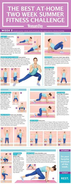 Week Two of the Easy Summer Shape Up 6 minute workouts #pregnancyat6weeks,