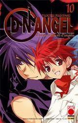 angel, Vol. D N Angel, Newest Horror Movies, Manga Covers, The Wiz, Used Books, Fiction, Death, Racing, Art