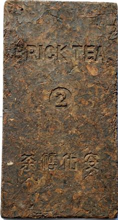 Ann Hua (安化) brick tea.  Likely from 1942.