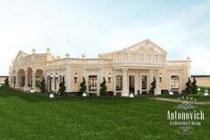 Villas Exterior Design in Qatar Big Mansions, Topiary, Exterior Design, Villa, House Design, Landscape, House Styles, Home Decor, House Beautiful
