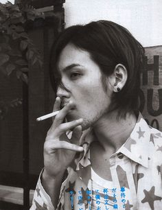 Ryuhei Matsuda smoking a cigarette (or weed)