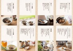 今帰仁村の加工黒糖の画像:アイデアにんべん Ticket Design, Menu Design, Food Design, Layout Design, Print Design, Menu Layout, Flyer Layout, Print Layout, Catalogue Layout