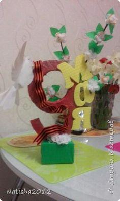 Поделка в детский сад к 9 мая Crafts For Kids, Day, Crafts Toddlers, Kids Arts And Crafts, Crafts For Toddlers, Kid Activities