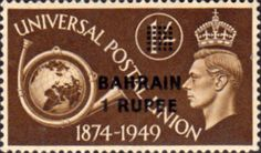 Bahrain 1949 Universal Postal Union Fine Mint SG 70 Scott 71 Other Arabian Stamps HERE