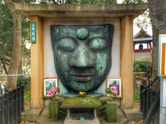 Ueno Park Buddha : Buddha statue for bullets and weapons